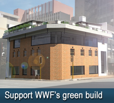 WWF Green Build
